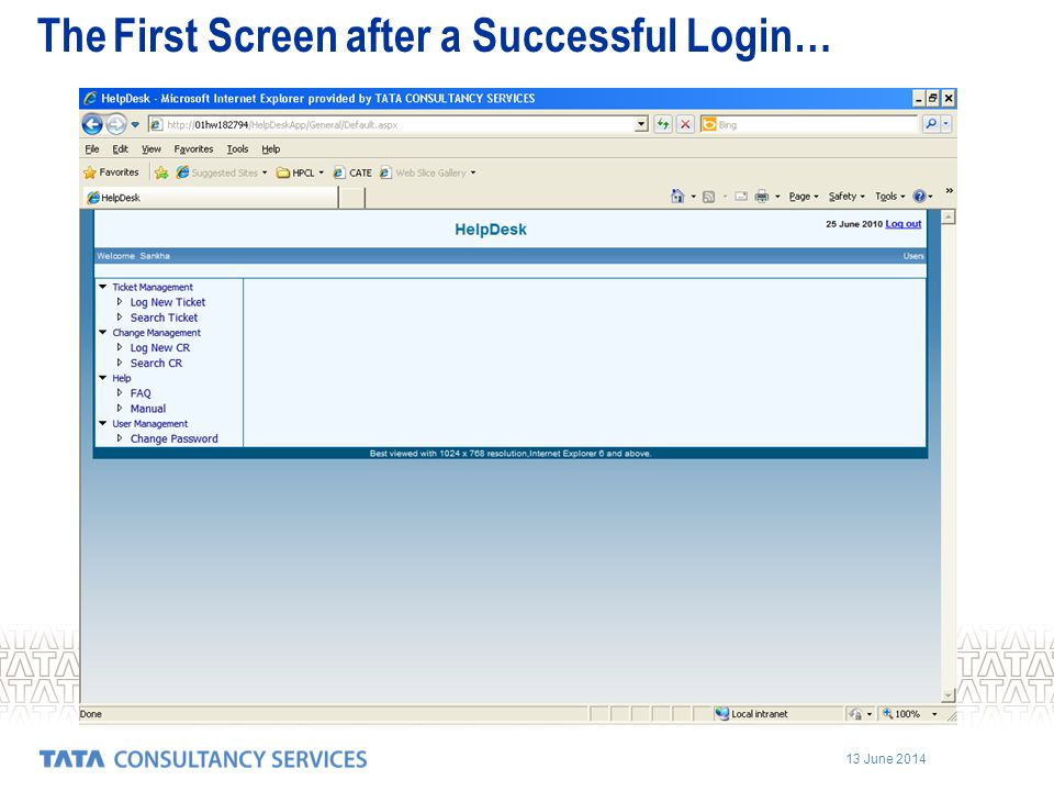 The First Screen after a Successful Login…
