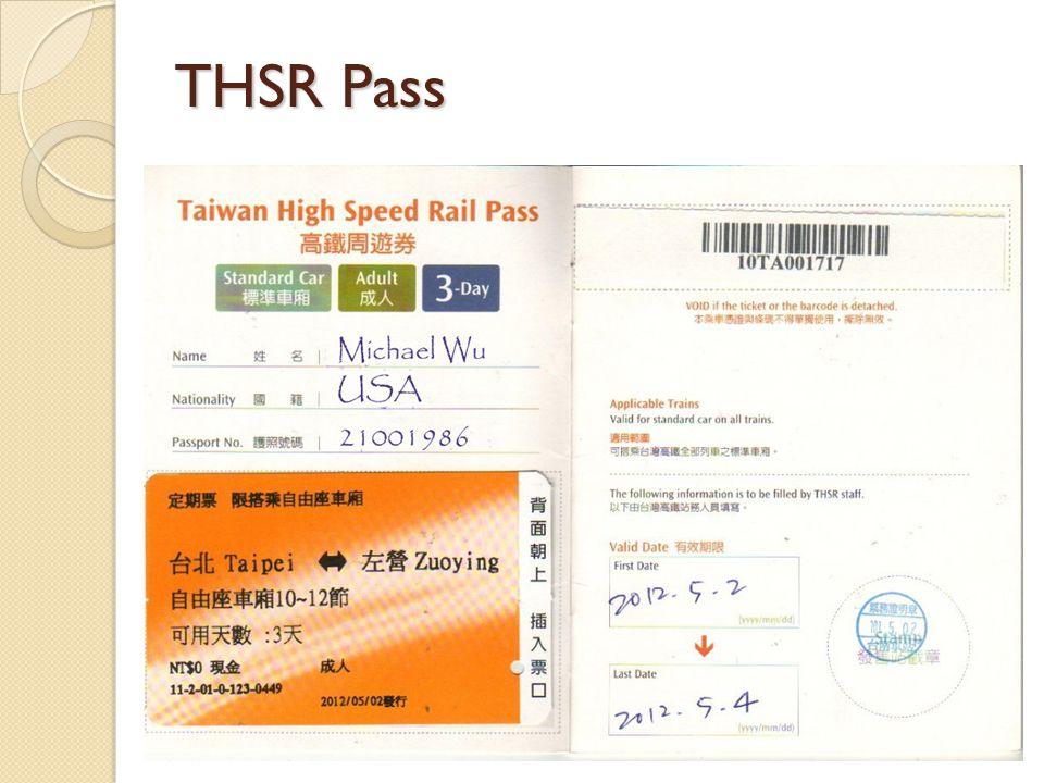 THSR Pass