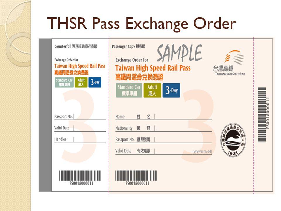 THSR Pass Exchange Order
