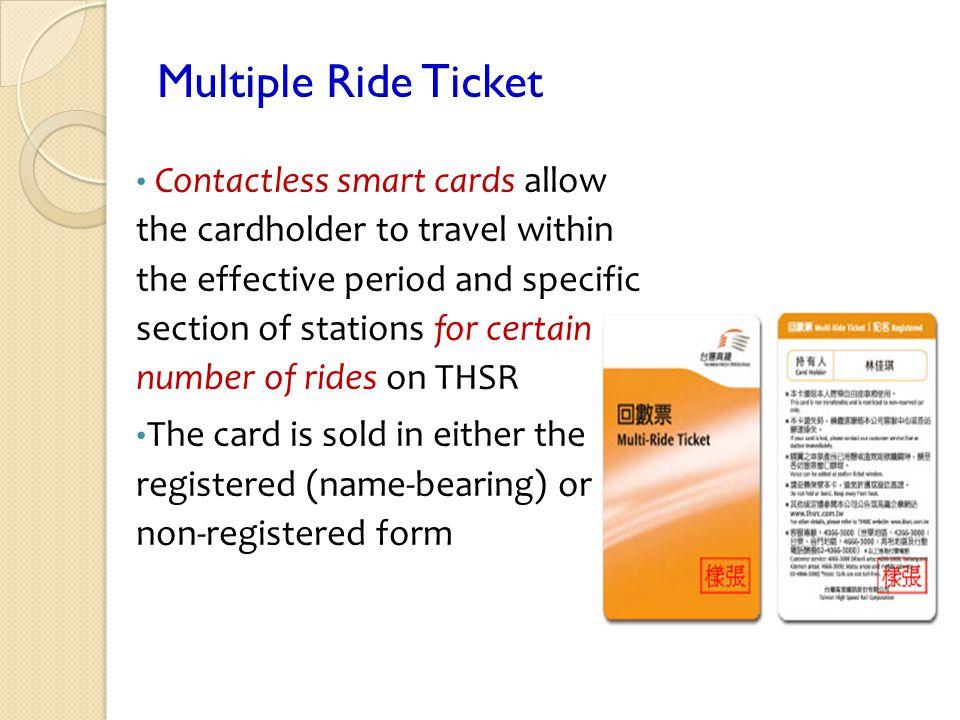 Multiple Ride Ticket