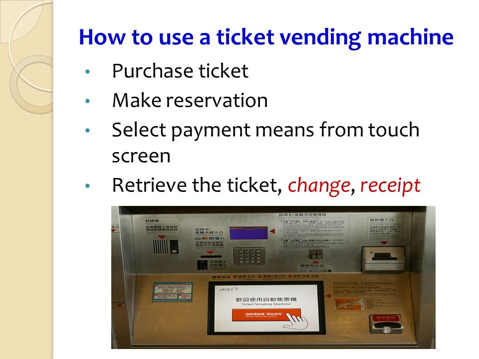 How to use a ticket vending machine