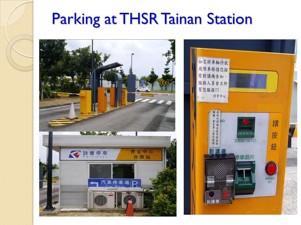 Parking at THSR Tainan Station