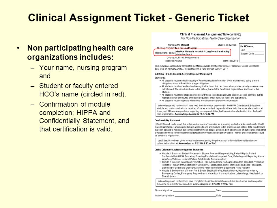 Clinical Assignment Ticket - Generic Ticket