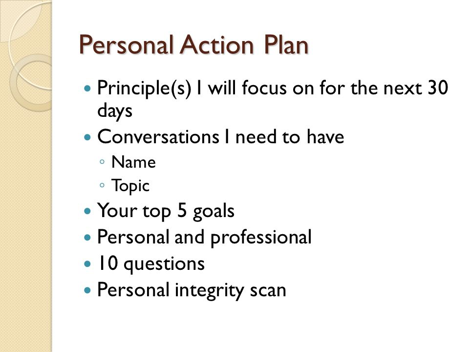 Personal Action Plan Principle(s) I will focus on for the next 30 days
