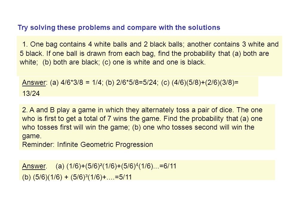 Try solving these problems and compare with the solutions