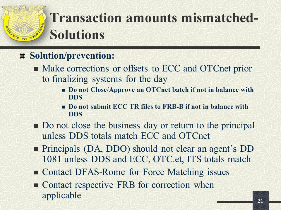 Transaction amounts mismatched- Solutions