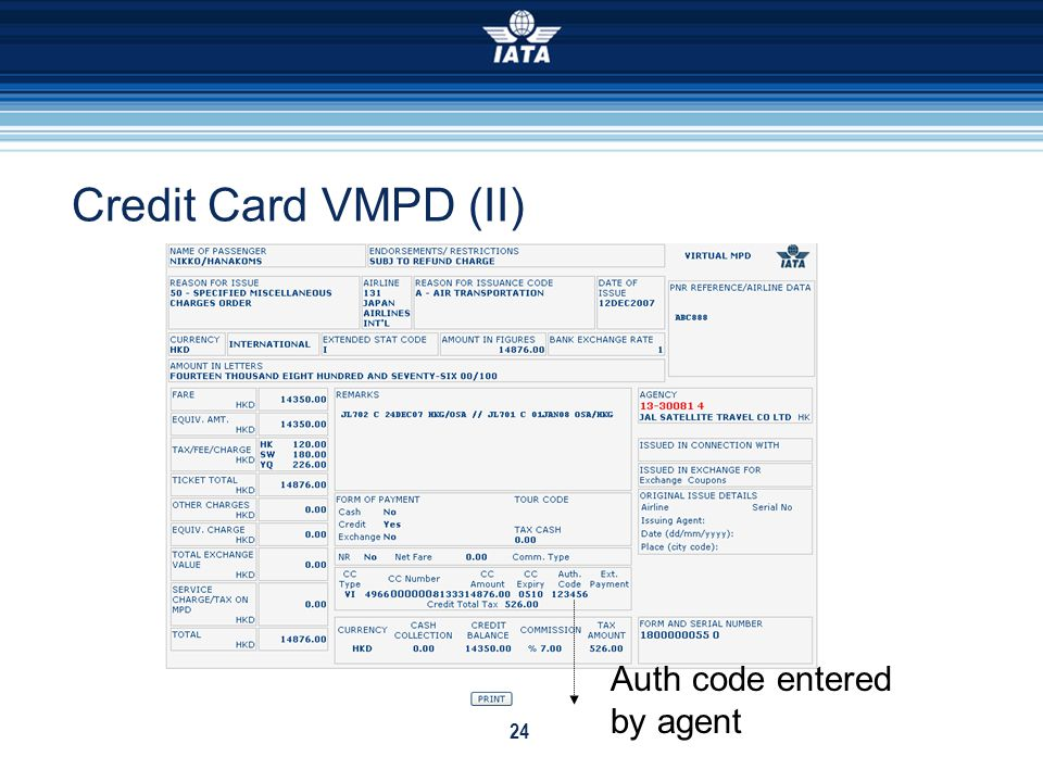 Credit Card VMPD (II) Auth code entered by agent