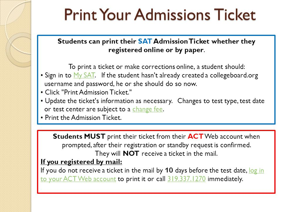 Print Your Admissions Ticket