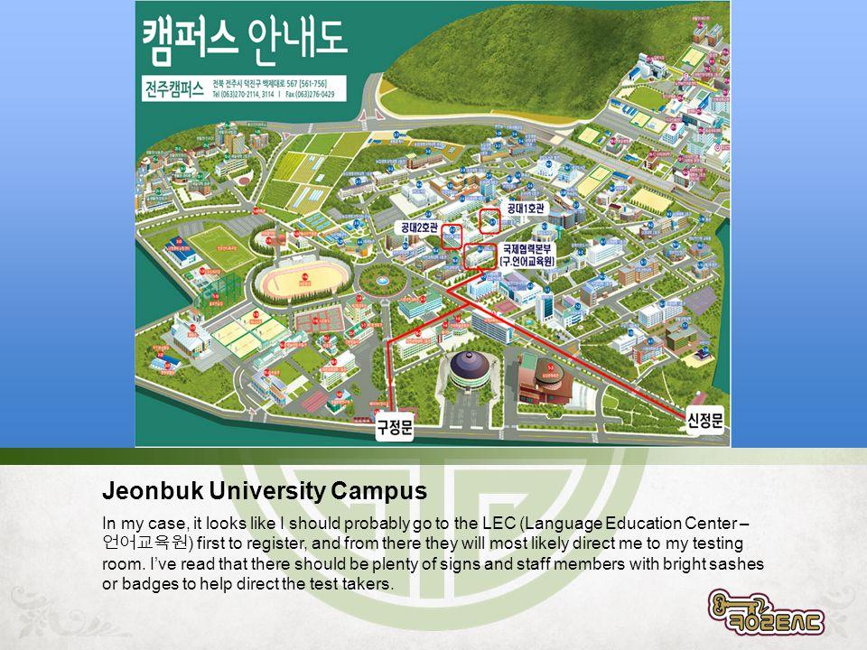 Jeonbuk University Campus