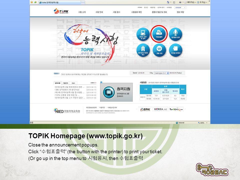 TOPIK Homepage (www.topik.go.kr)