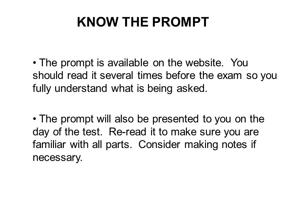 KNOW THE PROMPT