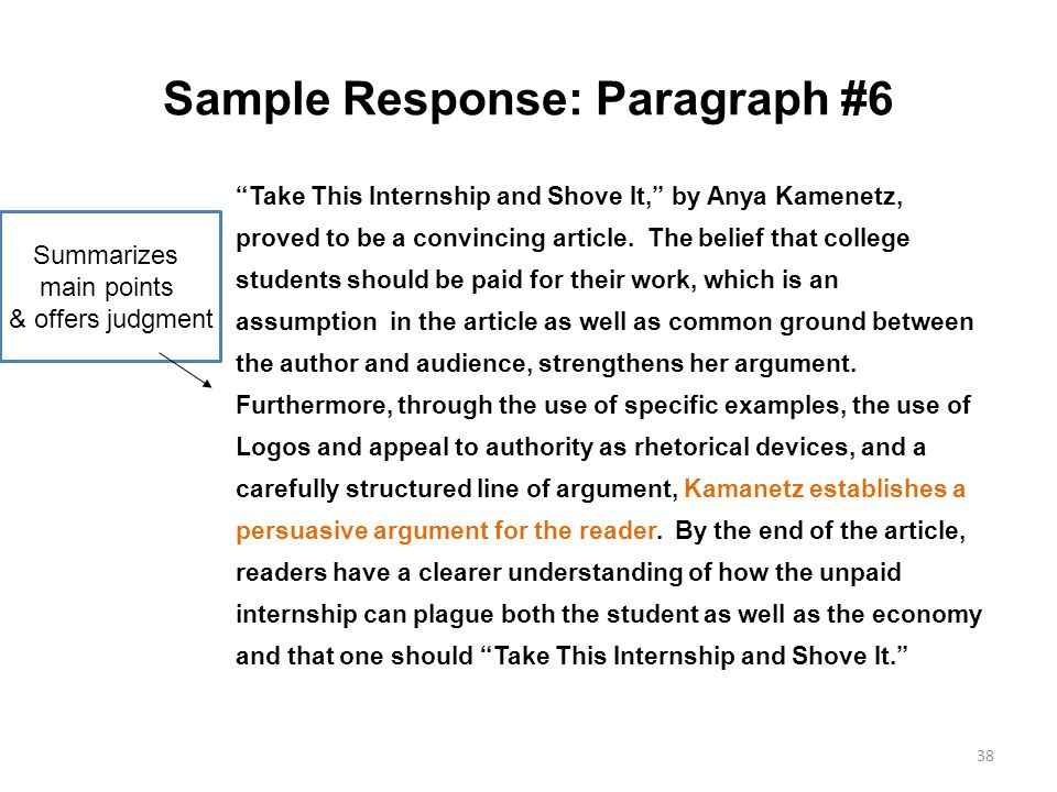 Sample Response: Paragraph #6