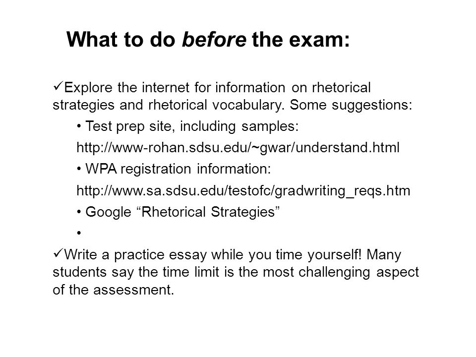 What to do before the exam: