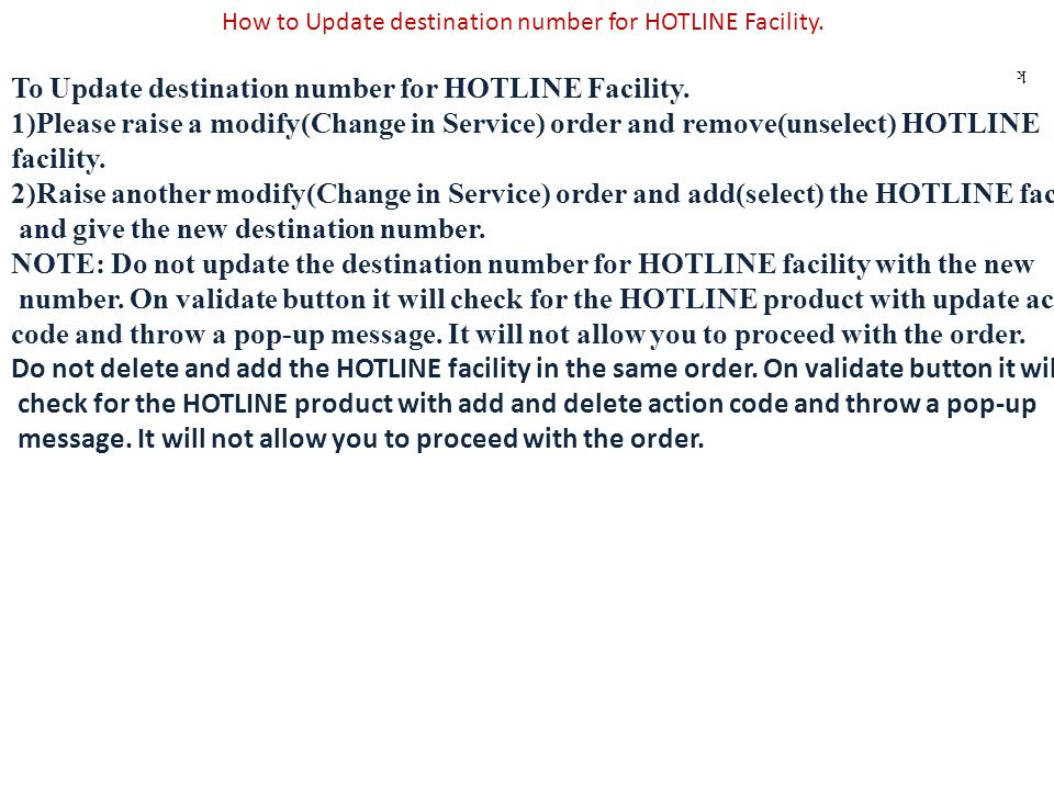 How to Update destination number for HOTLINE Facility.