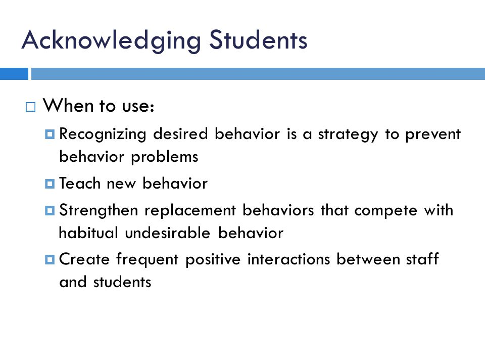 Acknowledging Students