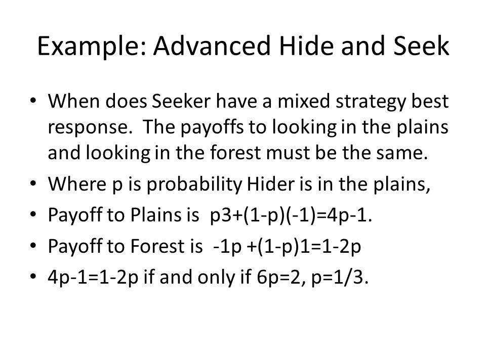 Example: Advanced Hide and Seek