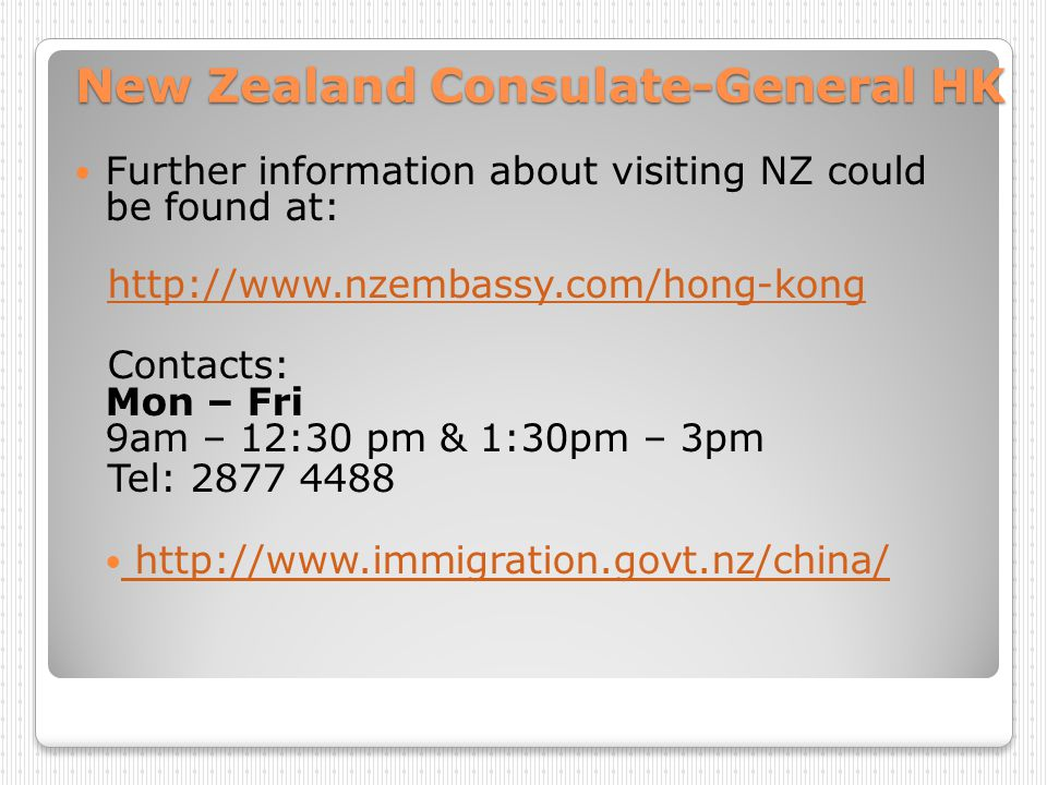 New Zealand Consulate-General HK