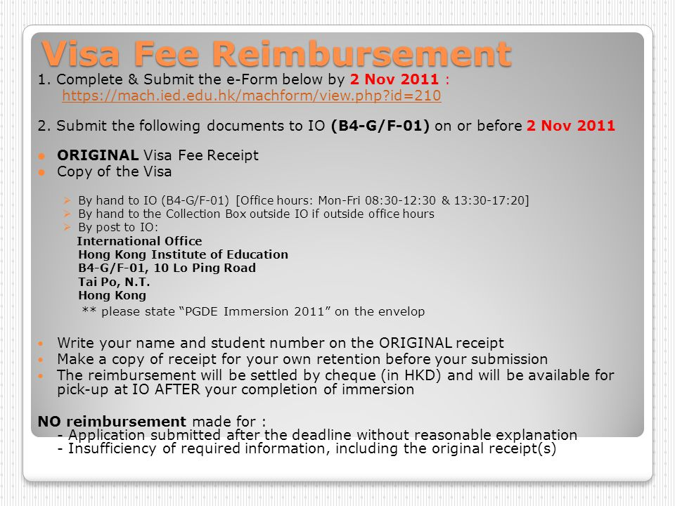 Visa Fee Reimbursement