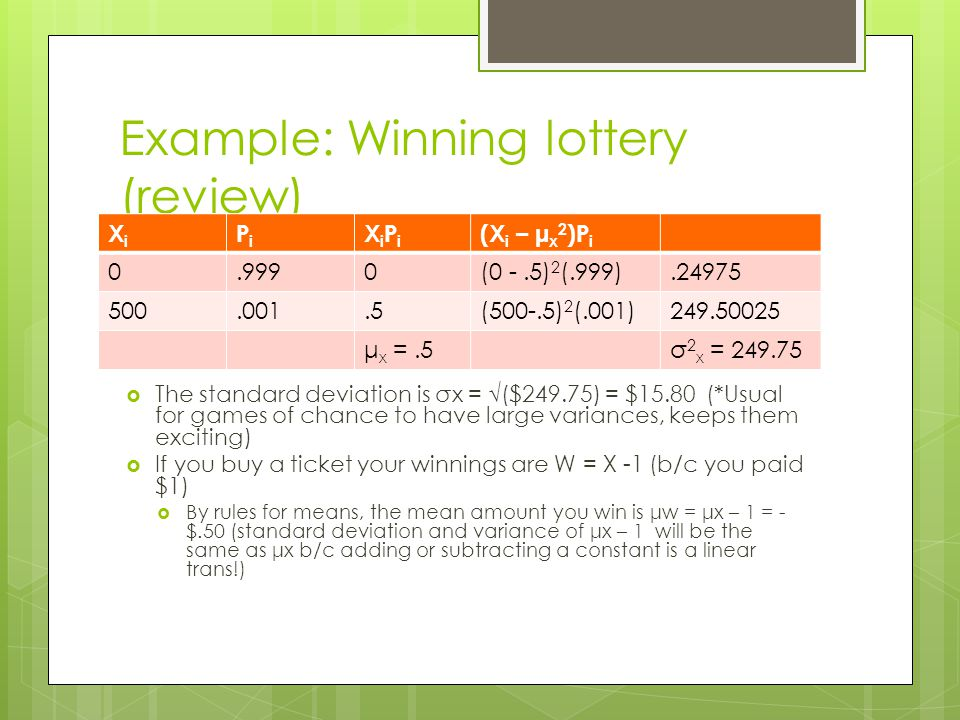 Example: Winning lottery (review)