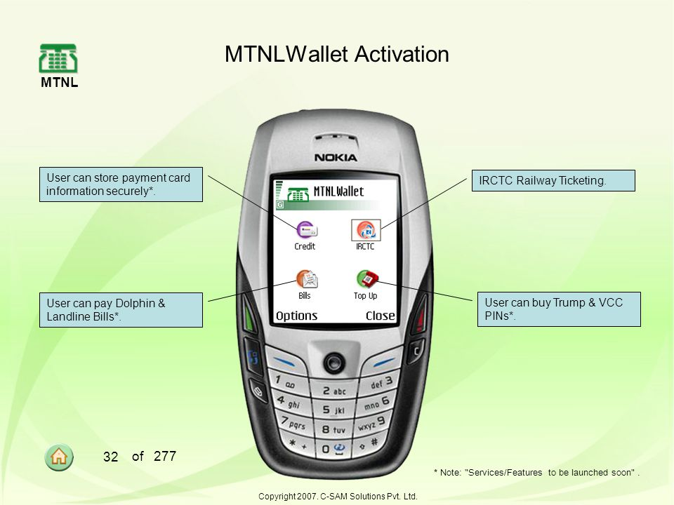 MTNLWallet Activation