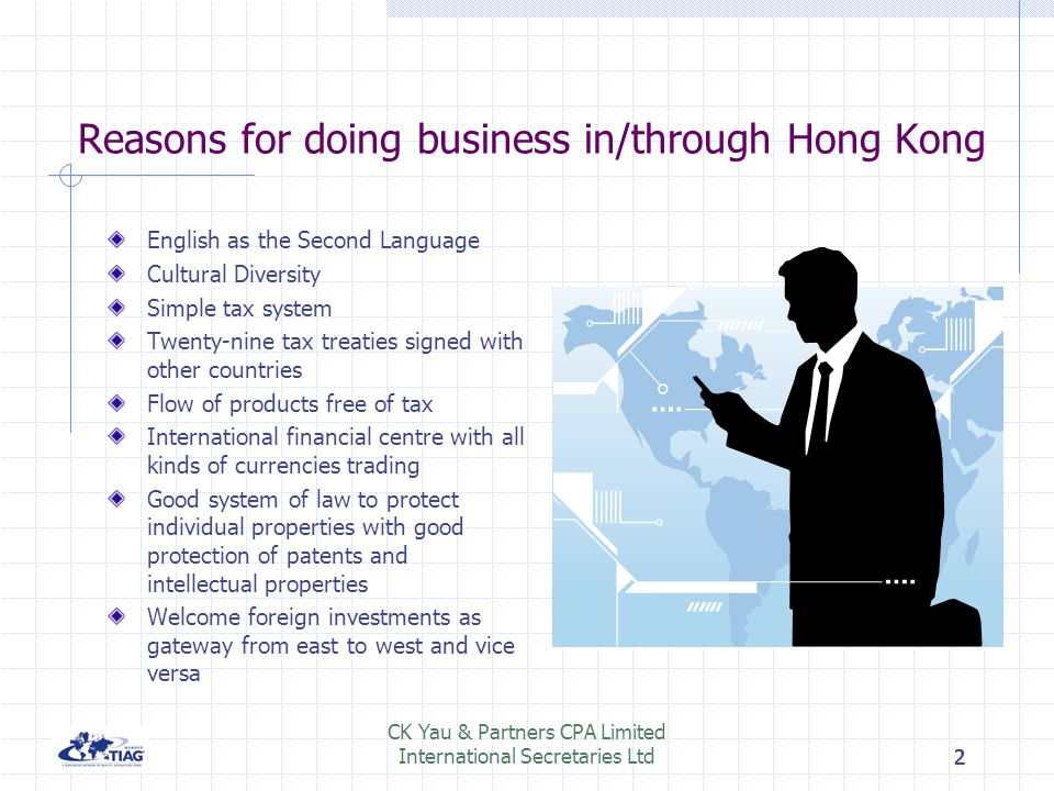 Reasons for doing business in/through Hong Kong