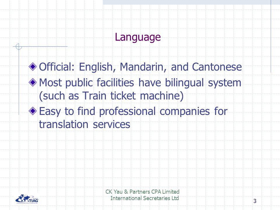 Official: English, Mandarin, and Cantonese