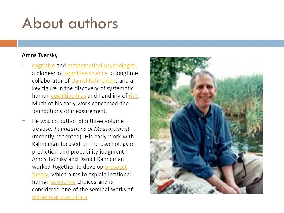 About authors Amos Tversky