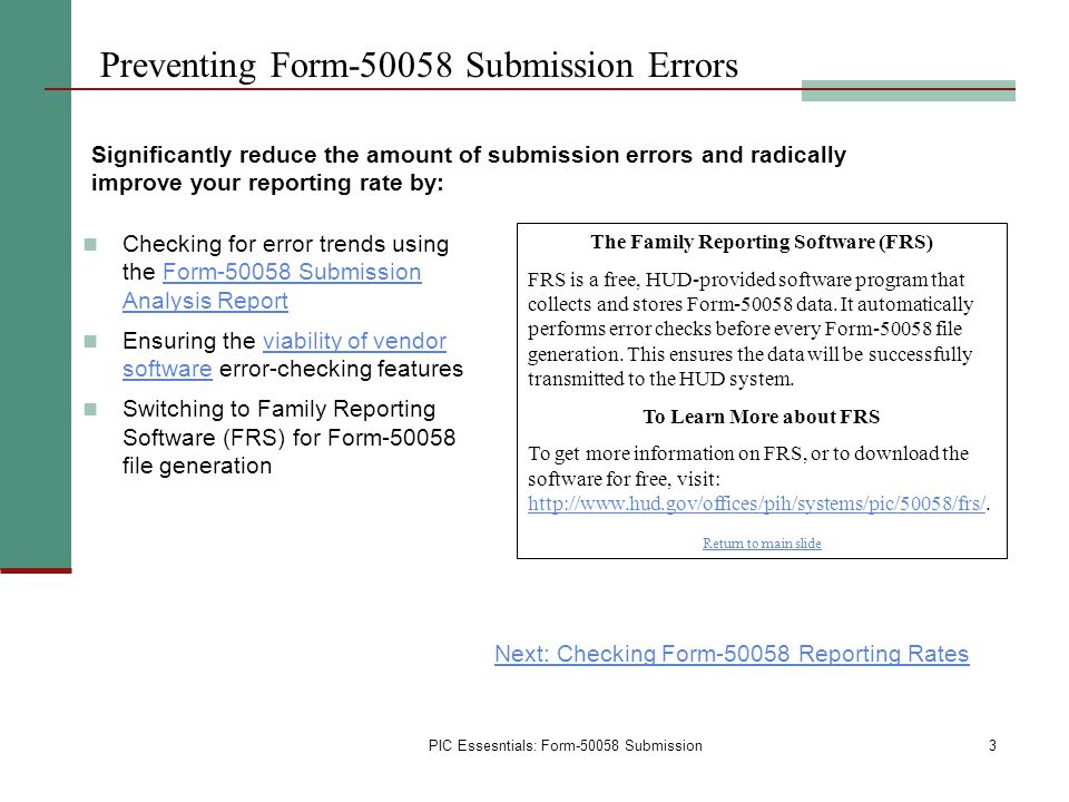 Preventing Form-50058 Submission Errors
