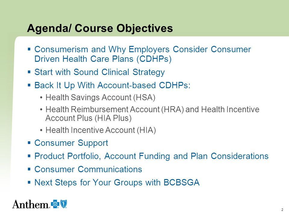 Agenda/ Course Objectives