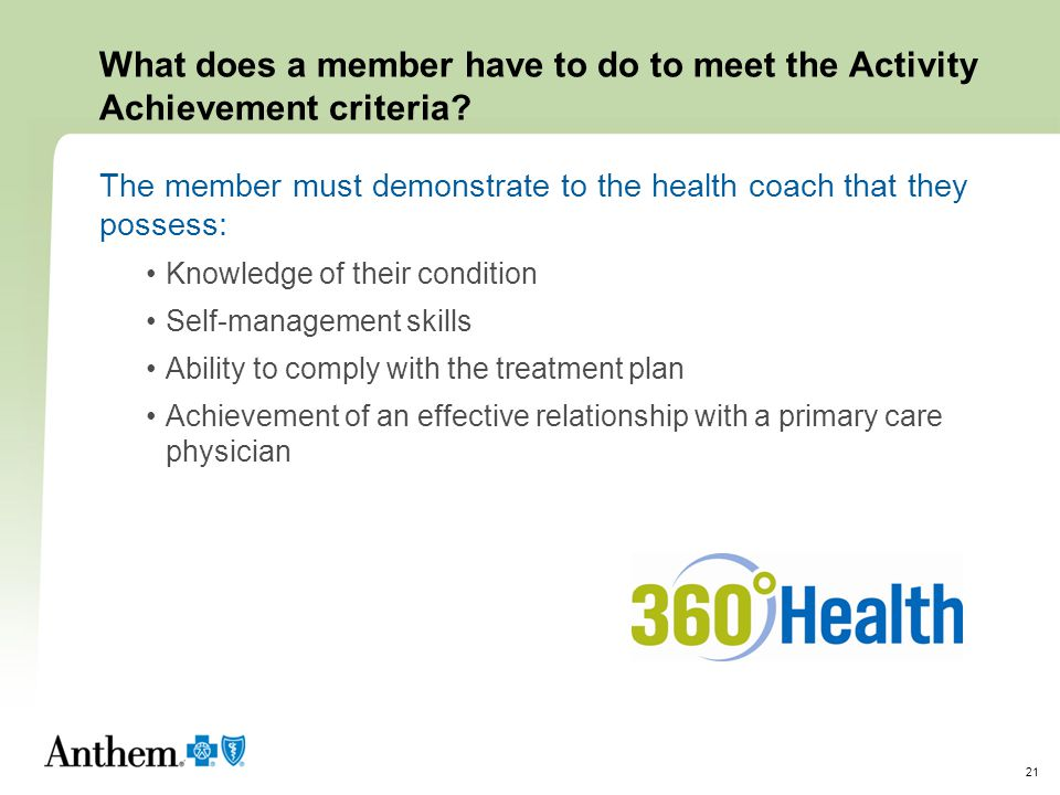What does a member have to do to meet the Activity Achievement criteria