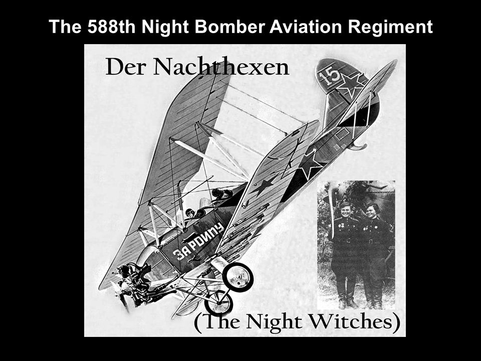 The 588th Night Bomber Aviation Regiment