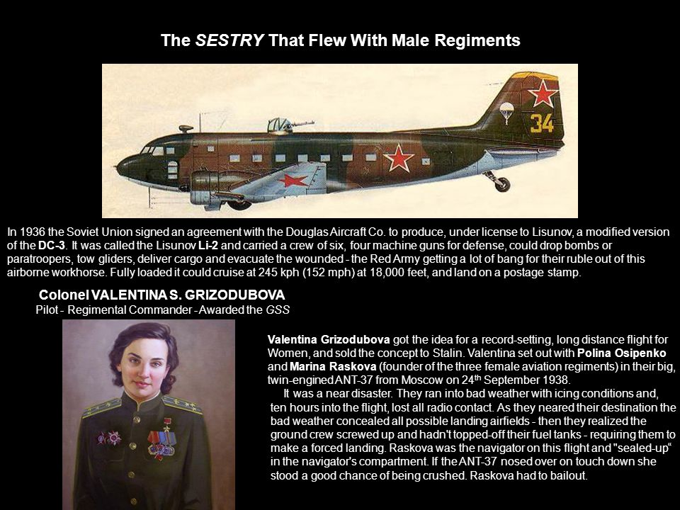 The SESTRY That Flew With Male Regiments