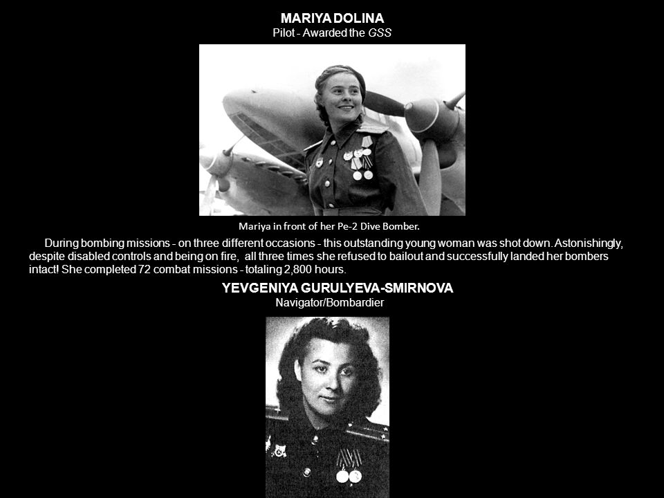 MARIYA DOLINA Pilot - Awarded the GSS