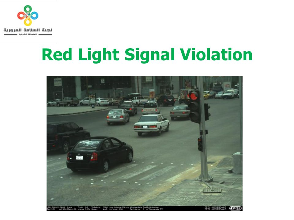 Red Light Signal Violation