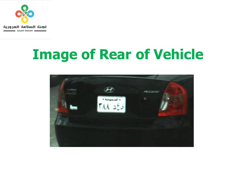 Image of Rear of Vehicle