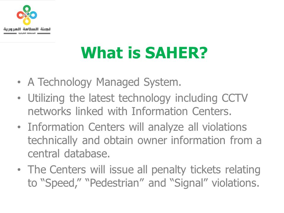 What is SAHER A Technology Managed System.
