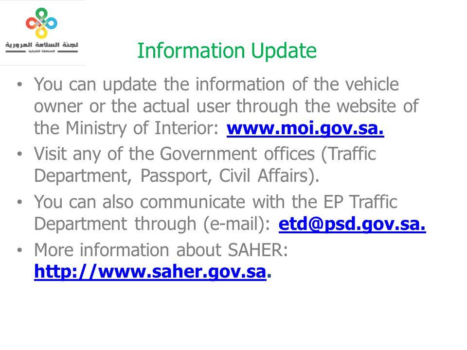 Information Update