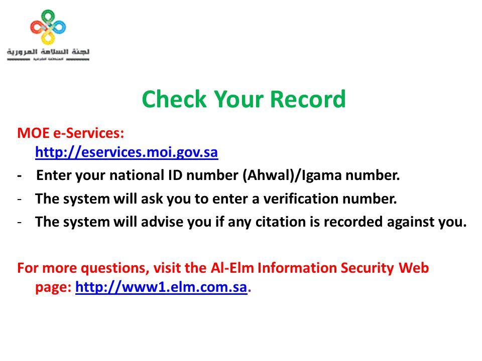 Check Your Record MOE e-Services: http://eservices.moi.gov.sa