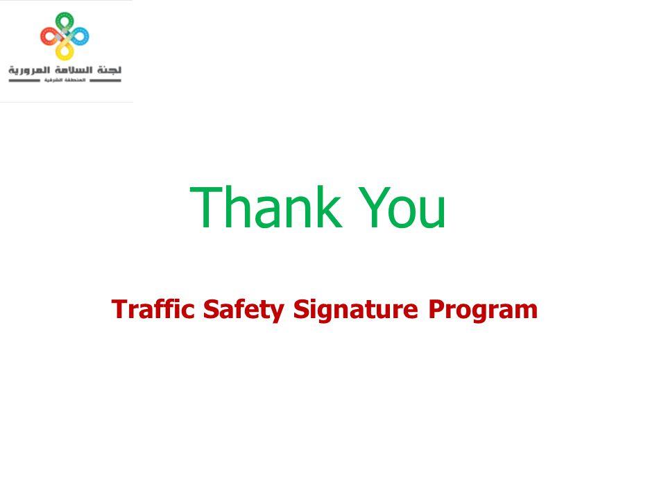 Traffic Safety Signature Program