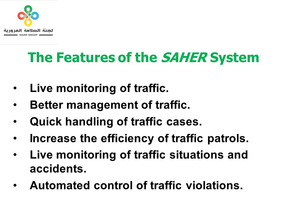 The Features of the SAHER System
