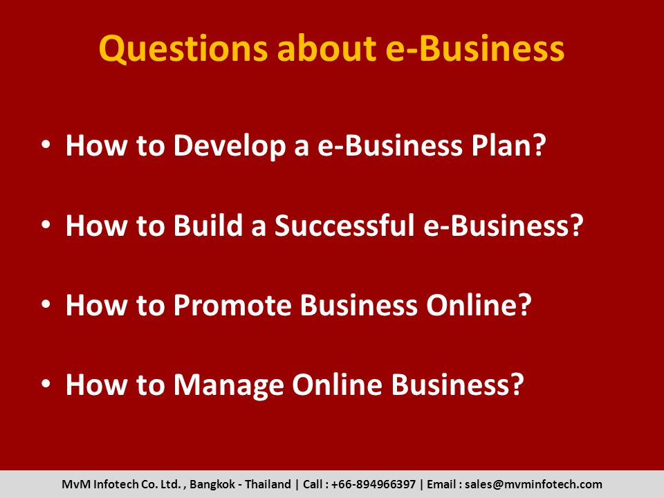 Questions about e-Business