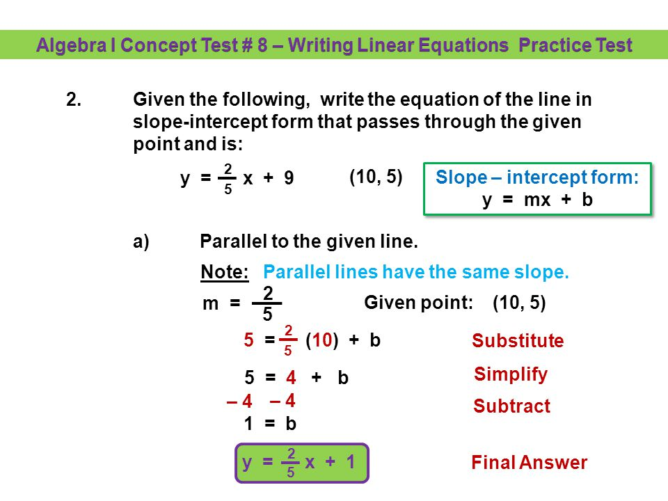 Algebra i essay tests - Essay Example - gbcourseworkuked