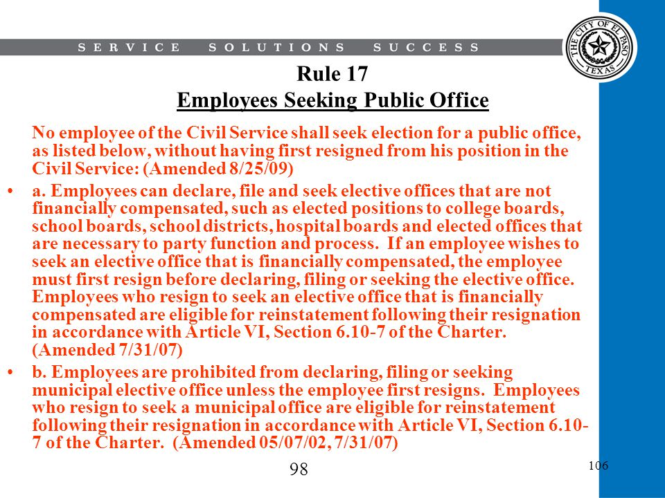 Rule 17 Employees Seeking Public Office