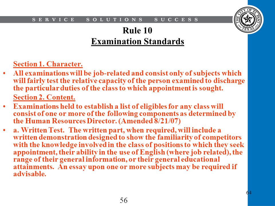 Rule 10 Examination Standards