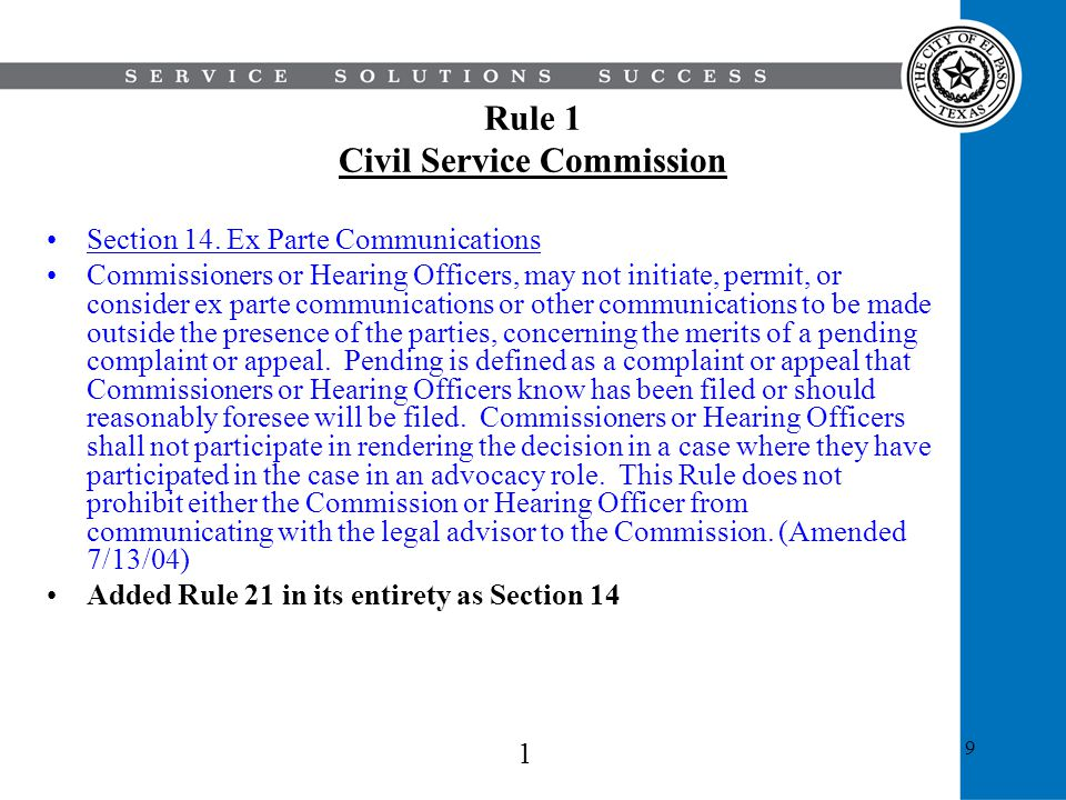Rule 1 Civil Service Commission