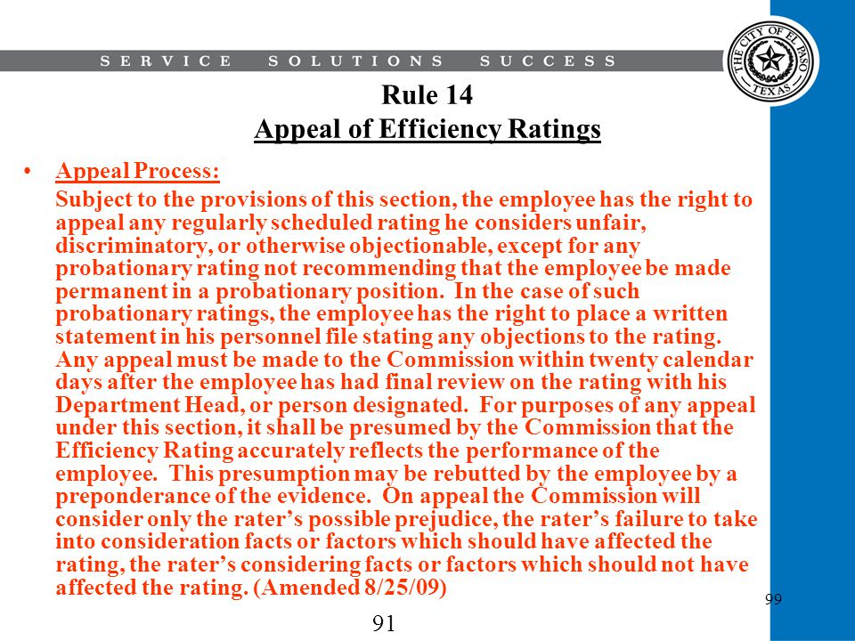 Rule 14 Appeal of Efficiency Ratings