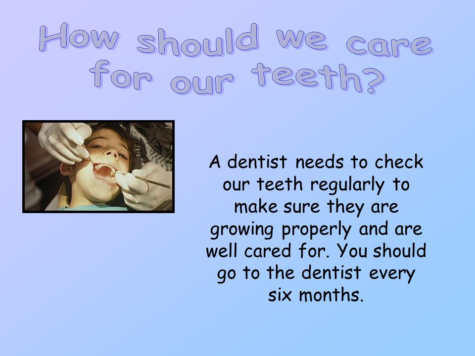 How should we care for our teeth