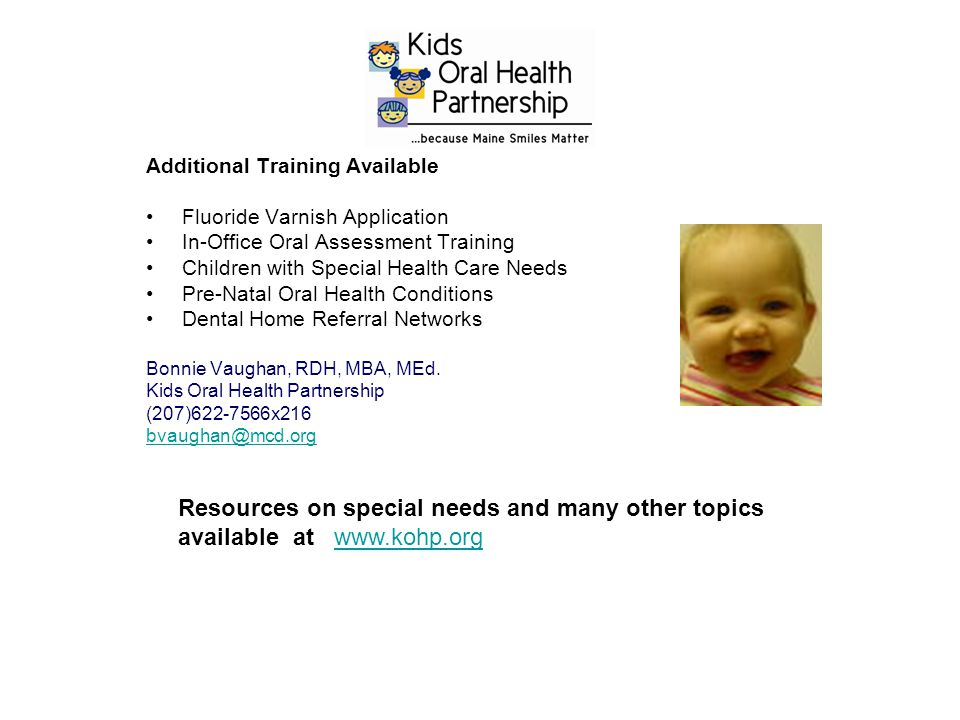 Additional Training Available