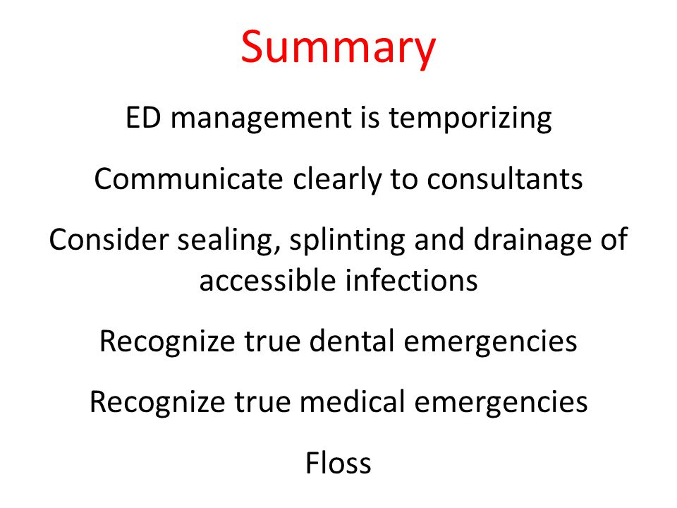 Summary ED management is temporizing