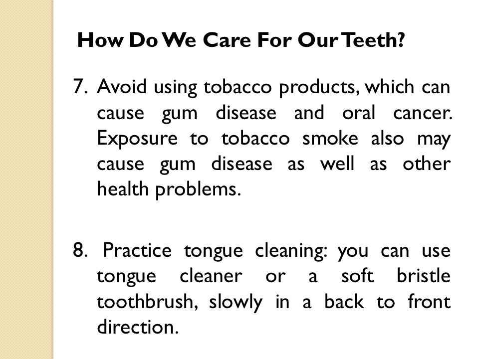 How Do We Care For Our Teeth